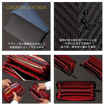 005b2_Crayon Palme carbon leather wallet.jpg