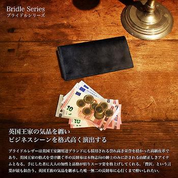 007b_Raffaello-メンズ二つ折長財布.jpg