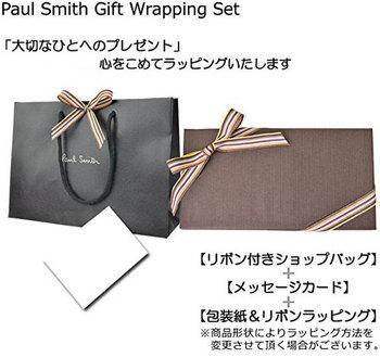 008b_Paul-Smith-long-wallet.jpg