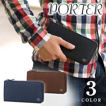 009b_Porter · Current round wallet.jpg