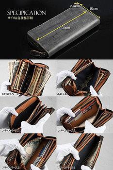 003b_GRACIA Bridle Leather Wallet.jpg