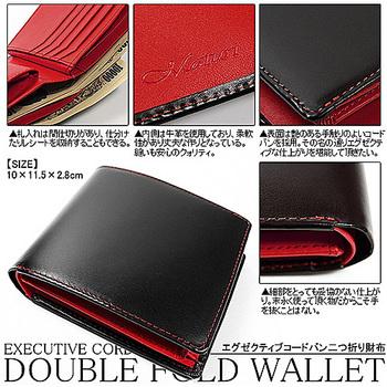 007bコードバン二つ折り財布 [ Maturi ] 3009各部.jpg